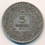 Марокко, 5 франков (1933 г.)
