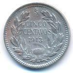 Чили, 5 сентаво (1913 г.)