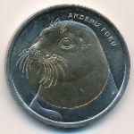 Турция, 1 лира (2013 г.)