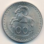 Кипр, 100 мил (1963–1979 г.)