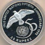 Сейшелы, 25 рупий (1995 г.)