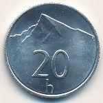 Словакия, 20 гелеров (2001 г.)