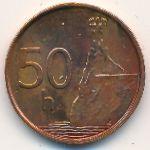 Словакия, 50 гелеров (2003 г.)