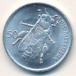 Словения, 50 стотинов (1992–1995 г.)