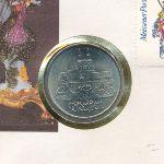 ГДР, 5 марок (1972 г.)