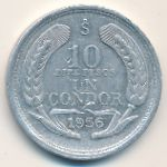 Чили, 10 песо (1956 г.)