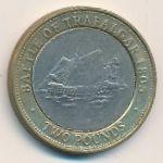 Гибралтар, 2 фунта (2006 г.)
