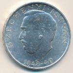 Венгрия, 10 форинтов (1948 г.)