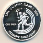 Бангладеш, 1 така (1992 г.)