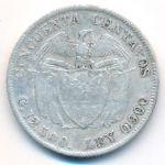 Колумбия, 50 сентаво (1916 г.)