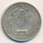 Эквадор, 2  десимо (1895–1916 г.)
