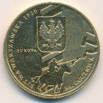 Польша, 2 злотых (2010 г.)
