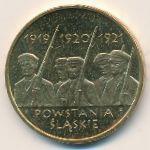 Польша, 2 злотых (2011 г.)