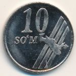 Узбекистан, 10 сум (2001 г.)