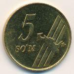 Узбекистан, 5 сум (2001 г.)