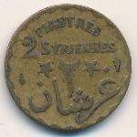 Ливан, 2 пиастра (1924 г.)