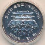 Южная Корея, 10000 вон (1982 г.)