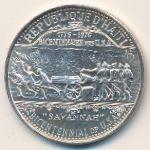 Гаити, 25 гурдов (1974 г.)