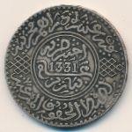 Марокко, 1 риал (1912 г.)