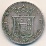 Неаполь и Сицилия, 60 гран (1856 г.)
