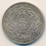 Хайдарабад, 1 рупия (1916 г.)