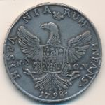 Сицилия, 12 тари (1798 г.)