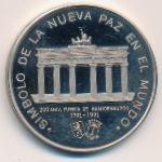 Экваториальная Гвинея, 1000 франков (1991 г.)