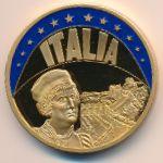Италия, 1 экю (1995 г.)