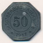 Кульмбах., 50 пфеннигов (1917 г.)