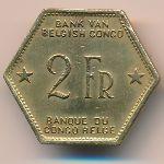 Бельгийское Конго, 2 франка (1943 г.)