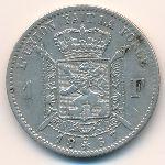 Бельгия, 1 франк (1867 г.)