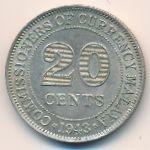 Малайя, 20 центов (1943 г.)