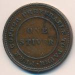 Британская Гвиана, 1 стивер (1838 г.)
