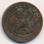 Нидерландская Индия, 1/2 цента (1860 г.)