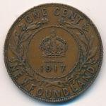 Ньюфаундленд, 1 цент (1917 г.)