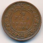 Британская Индия, 1/2 пайсы (1906 г.)