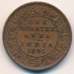 Британская Индия, 1/4 анны (1891 г.)