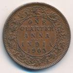 Британская Индия, 1/4 анны (1905 г.)
