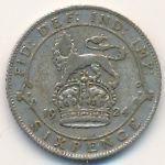 Великобритания, 6 пенсов (1924 г.)