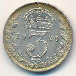 Великобритания, 3 пенса (1920 г.)