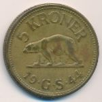 Гренландия, 5 крон (1944 г.)