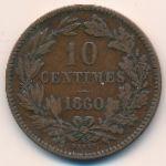 Люксембург, 10 сентим (1860–1865 г.)