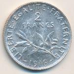 Франция, 2 франка (1916 г.)