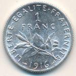 Франция, 1 франк (1916 г.)