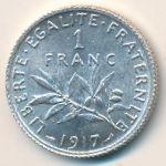 Франция, 1 франк (1917 г.)