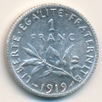 Франция, 1 франк (1919 г.)