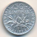Франция, 50 сентим (1917 г.)