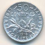 Франция, 50 сентим (1918 г.)
