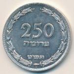 Израиль, 250 прута (1949 г.)
