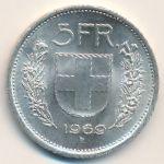 Швейцария, 5 франков (1969 г.)